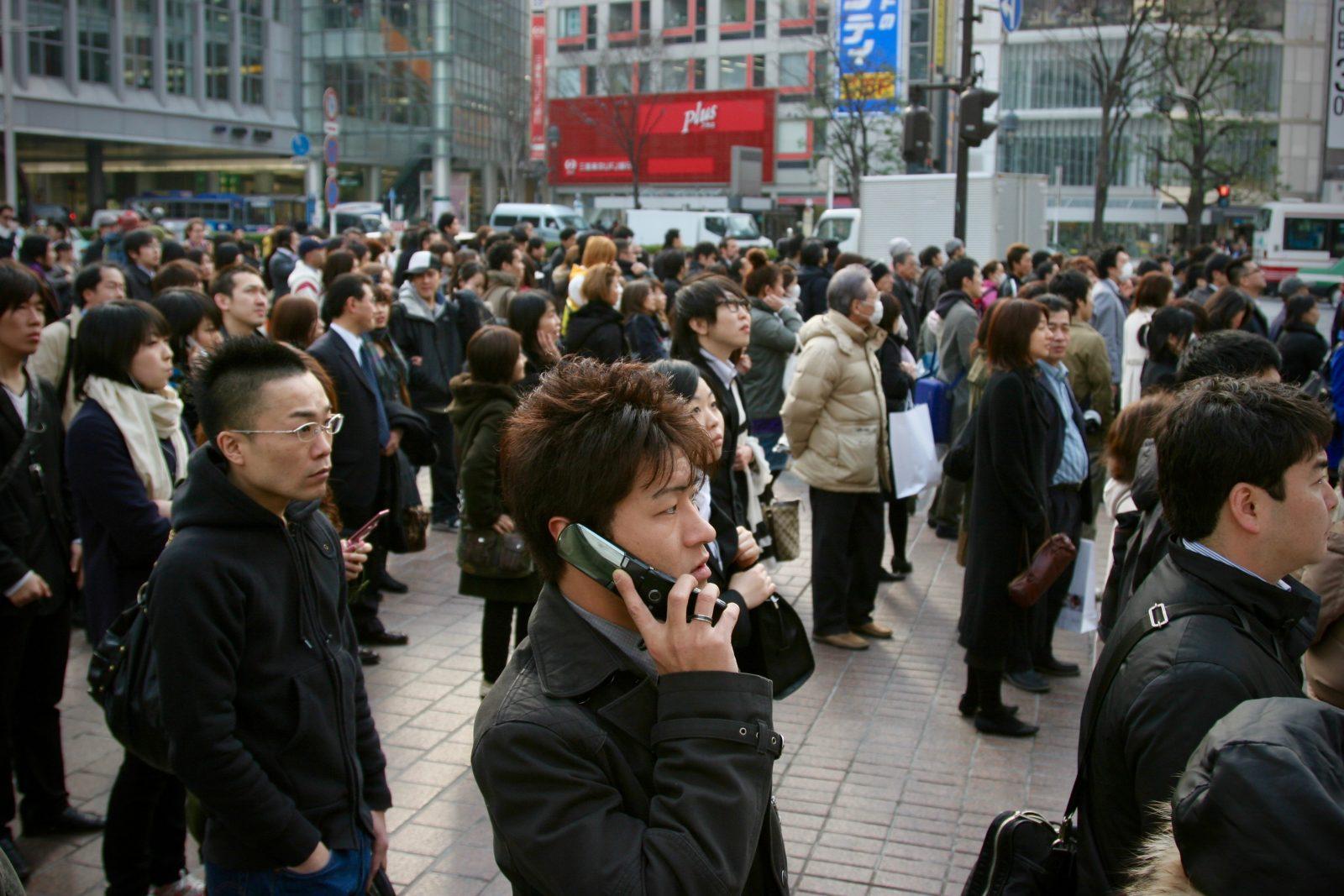 Tokio Shibuya Zorillafilm