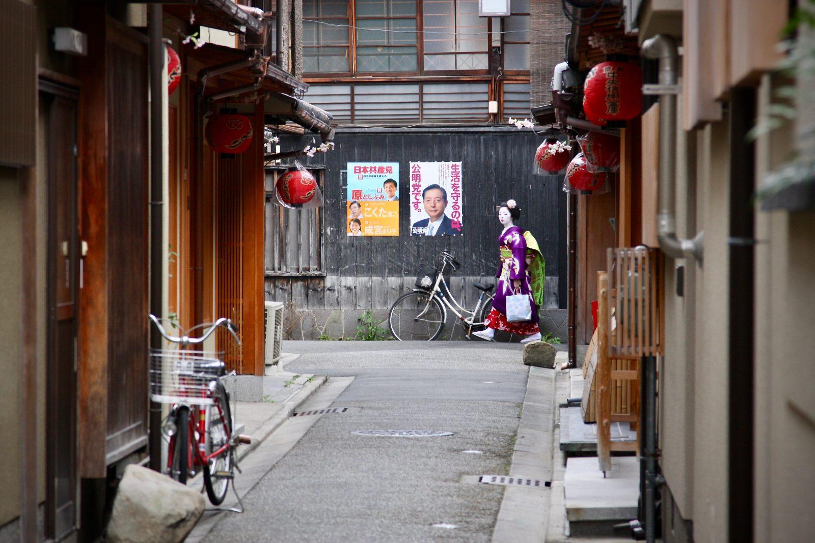 Maiko Kyoto Straßenszene Japan Zorillafilm